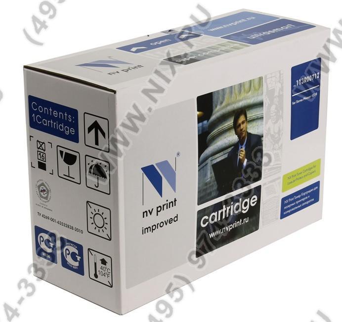kartridzh-canon-703-lbp-2900-3000-nv-print