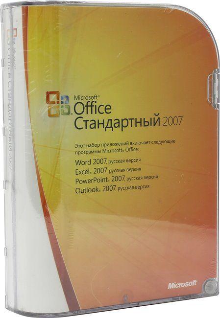 Офисный пакет microsoft office 2007 скачать бесплатно
