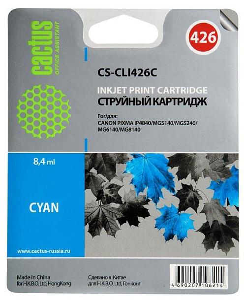 Картридж Cactus 426 CS-CLI426M Magenta